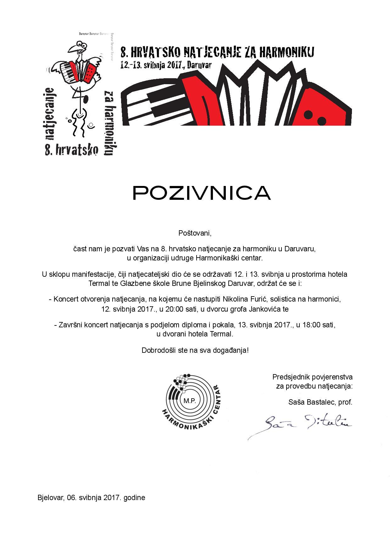 Pozivnica 2017.-page-001